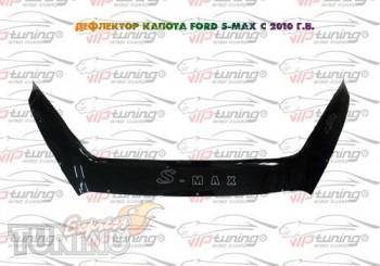 Мухобойка Форд S-Max 1 рестайл (дефлектор капота Ford S-Max 1 с