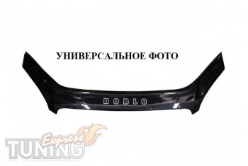 Дефлектор капота Шевроле Малибу 8 (мухобойка на капот Chevrolet