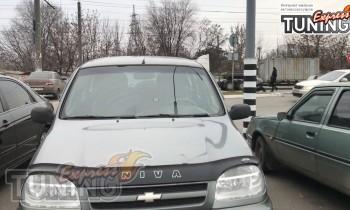 мухобойка на капот Chevrolet Niva
