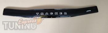 Дефлектор капота Шевроле Трекер (мухобойка на капот Chevrolet Tr