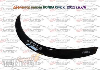 Дефлектор капота Хонда Цивик 9 хэтчбек (мухобойка на капот Honda