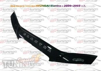 Мухобойка для Hyundai Elantra 3 рестайл (дефлектор на капот Хенд