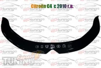 Дефлектор капота Ситроен C4 ДС4 (мухобойка на капот Citroen C4 D