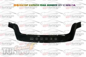 Спойлер на капот Форд Мондео 4 рестайл (мухобойка для Ford Monde