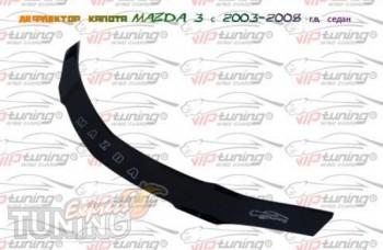 Дефлектор на капот Мазда 3 БК седан (мухобойка капота Mazda 3 BK