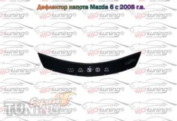 Дефлектор капота Мазда 6 GH (мухобойка на капот Mazda 6 GH)