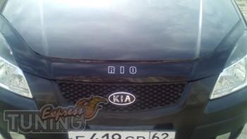 Мухобойка дефлектор Kia Rio 2 Vip