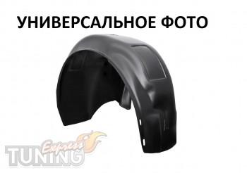 Задние подкрылки Форд Фьюжн (комплект)