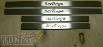 Накладки на внутренние пороги Citroen Berlingo 2